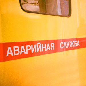 Аварийные службы Йошкар-Олы