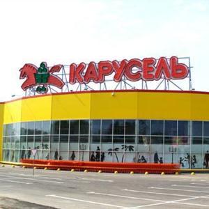 Гипермаркеты Йошкар-Олы