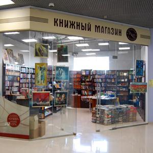 Книжные магазины Йошкар-Олы