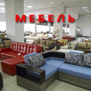 Магазины мебели Йошкар-Олы