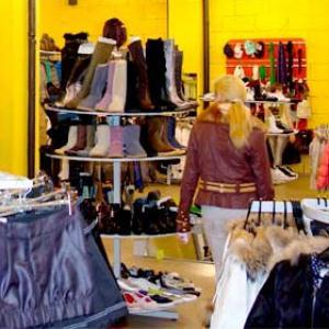 Магазины одежды и обуви Йошкар-Олы