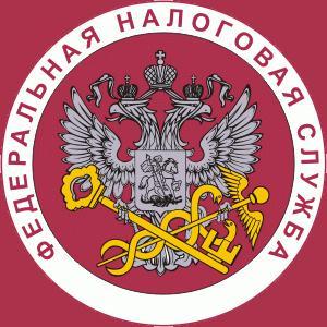 Налоговые инспекции, службы Йошкар-Олы