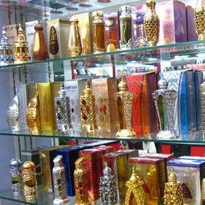 Парфюмерные магазины Йошкар-Олы