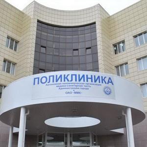 Поликлиники Йошкар-Олы