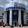 Автовокзалы в Йошкар-Оле