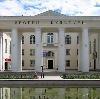 Дворцы и дома культуры в Йошкар-Оле