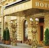 Гостиницы в Йошкар-Оле