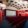 Кинотеатры в Йошкар-Оле