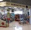 Книжные магазины в Йошкар-Оле