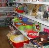 Магазины хозтоваров в Йошкар-Оле