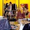 Магазины одежды и обуви в Йошкар-Оле