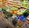 Магазины продуктов в Йошкар-Оле
