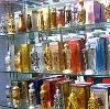 Парфюмерные магазины в Йошкар-Оле