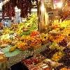 Рынки в Йошкар-Оле
