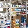 Строительные магазины в Йошкар-Оле