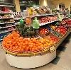 Супермаркеты в Йошкар-Оле