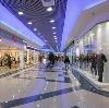 Торговые центры в Йошкар-Оле