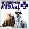 Ветеринарные аптеки в Йошкар-Оле