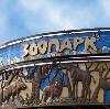 Зоопарки в Йошкар-Оле
