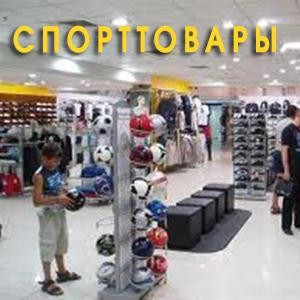 Спортивные магазины Йошкар-Олы