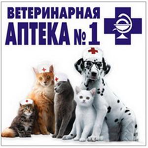 Ветеринарные аптеки Йошкар-Олы
